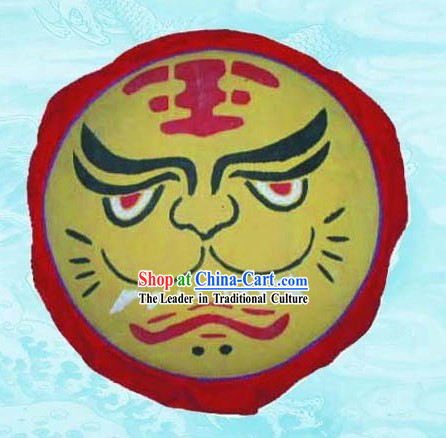 Chinese Wushu Tiger Face Shield