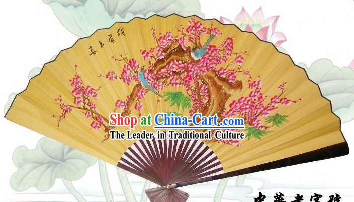 65 Inches Chinese Traditional Handmade Hanging Silk Decoration Fan - Happiness _Xi Shang Mei Shao_