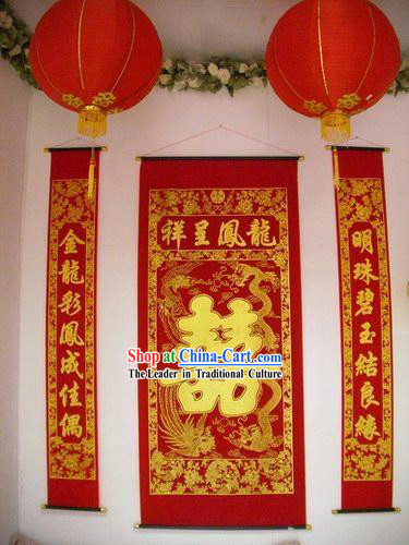 Traditional Chinese Dragon and Phoenix Couplet Hanging Three Pieces Set