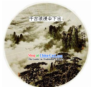 Chinese Traditional Ancient Landscape Umbrella