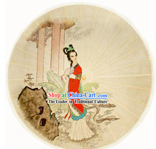 Chinese Hand Made Ancient Lady Umbrella