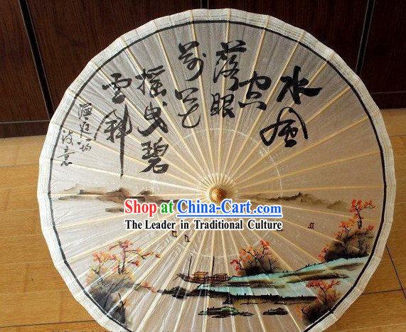 Traditional Chinese Hand Painting Ancient Landscape Beach, Rain and Sun Umbrella