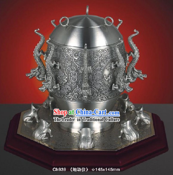 Chinese Archaize Tin Seismograph