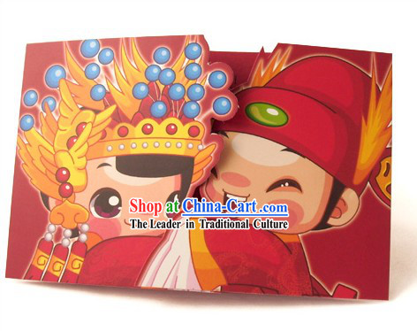 Traditoinal Chinese Wedding Invitation Card 100 Pieces Set