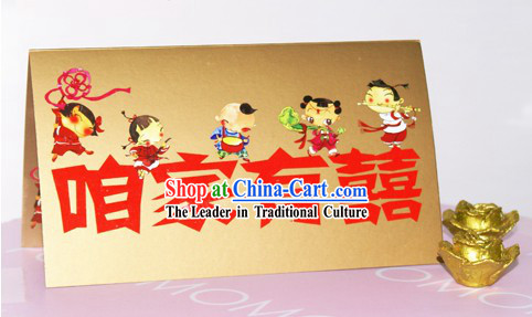 Traditoinal Chinese Wedding Invitation Card 20 Pieces Set