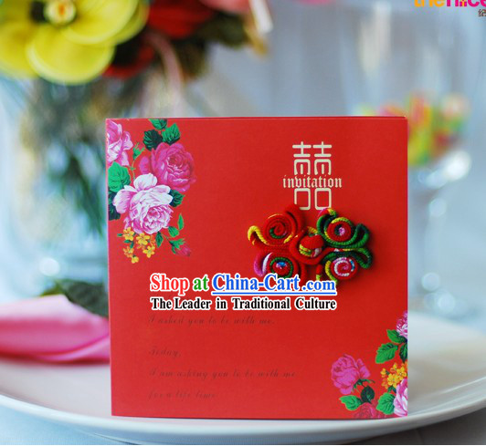 Supreme Hand Made Chinese Wedding Invitation Cards 20 Pieces Set
