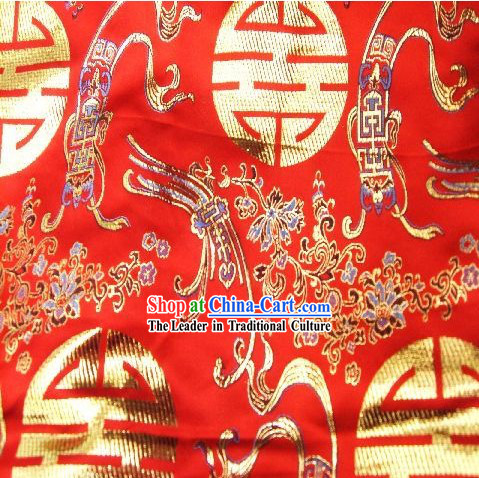 Traditional Longevity Brocade Fabric