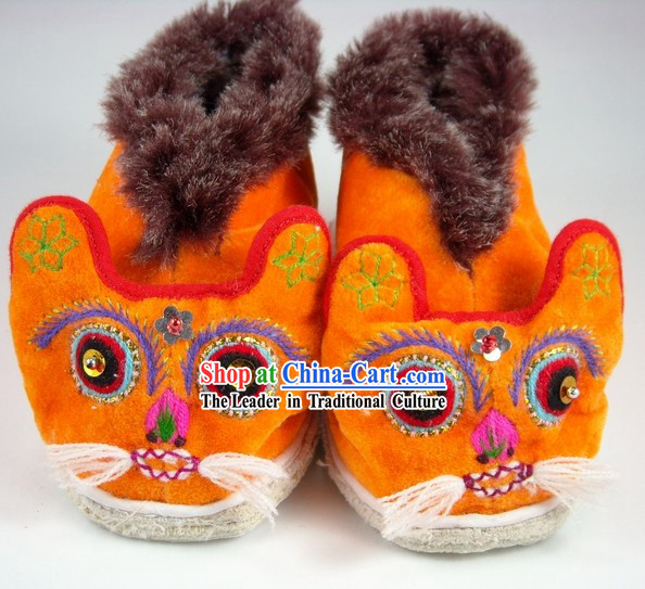 Kids Chinese Traditional Shoes _ Handmade Winter Tiger Shoes
