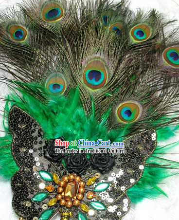 Chinese Classic Palace Peacock Feather Fan