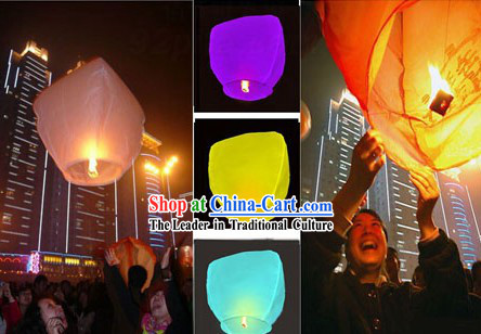 Chinese Kong Ming Lanterns Wholesale 20 Pieces Set