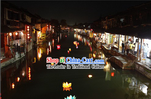 Water Floating Lantern / Paper Lantern / Lotus Lantern / Making A Wish Lantern