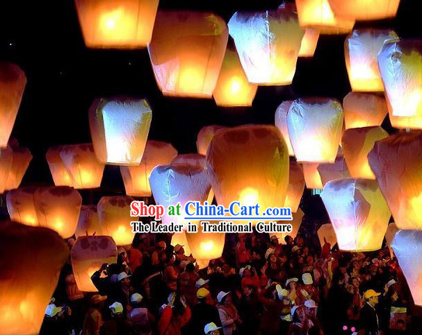 Flying Lanterns / Sky Lanterns / Kongming lantern 20 Pieces Set
