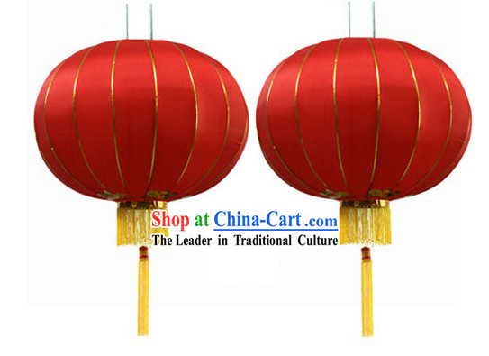 Happy New Year Red Traditional Lanterns Pair