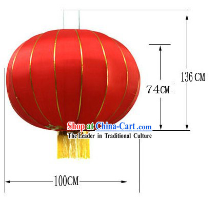 59 Inch Large Traditional Red Lanterns _ Large Outdoor Lantern
