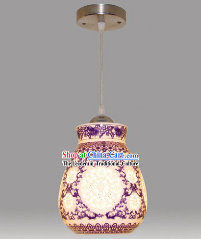 Chinese Hanging Antique Lantern / Antique Chinese Lantern