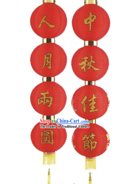 Chinese Mid Autumn Red Lanterns String