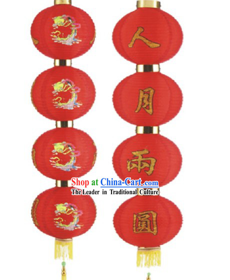 10 Inch Chinese Chang Er Red Lanterns String