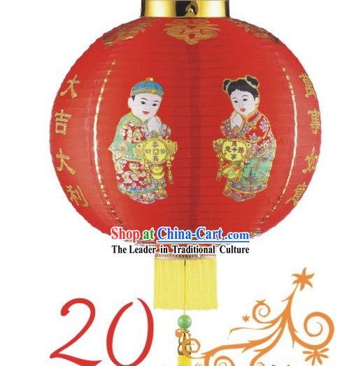 28 Inch Large Happy New Year Lantern