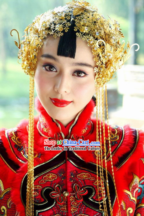 Chinese Wedding Headdress Set