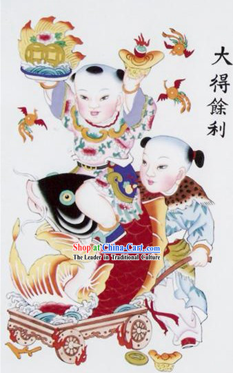 Yangliuqing Folk Painting / Chinese New Year Paintings - Carp Painting