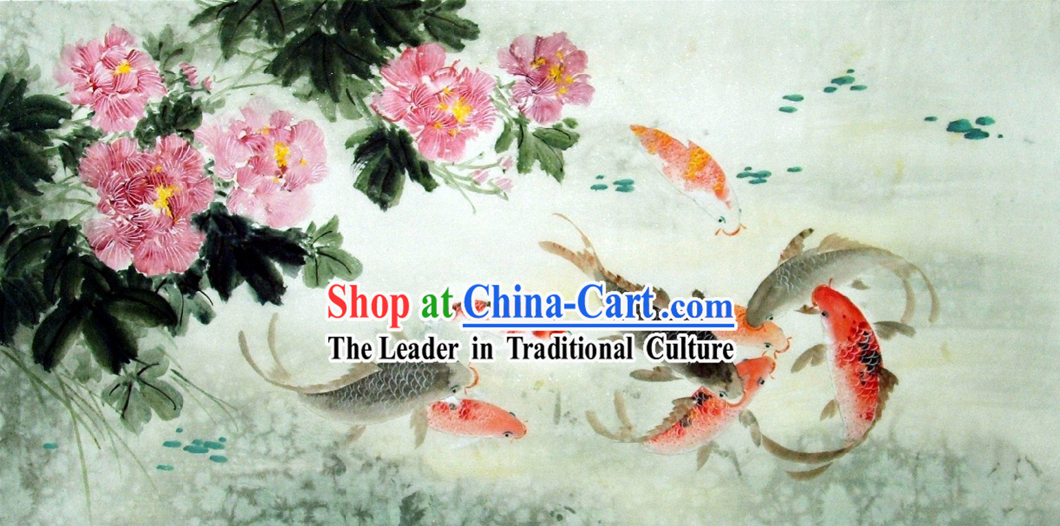 Traditional Chinese Carp Painting