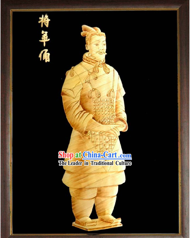 Chinese Handmade Wheat Stalk Painting - Terra-cotta Figures _ Terra Cotta Warriors