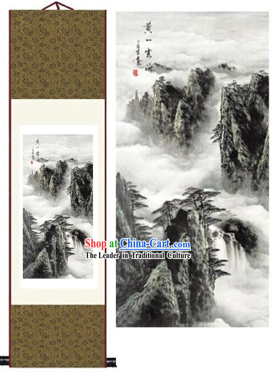 Handmade Chinese Silk Painting - Huangshan Mountain
