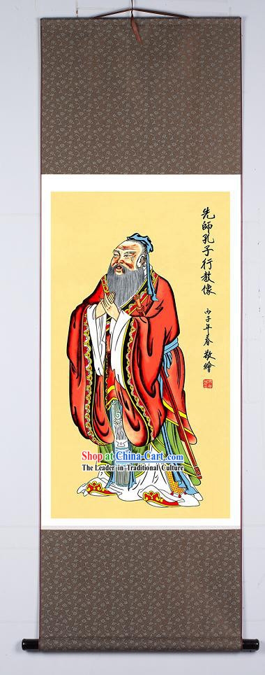 Chinese Silk Confucius Portait Painting