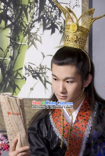 Chinese Classic Ancient Emperor Crown
