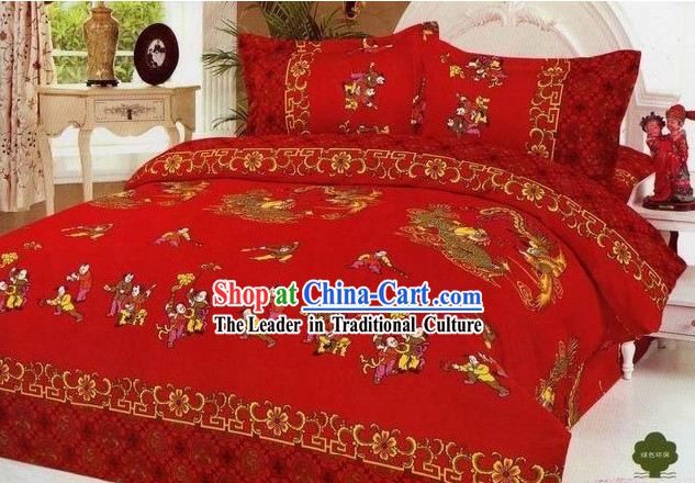 Chinese Stunning Cotton Wedding Bed Sheet Set_Four Pieces_- Have Sons Early