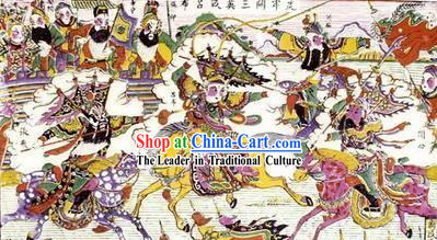 Chinese Film and Stage Performance and Photo Studio Traditional Prop - Folk Painting