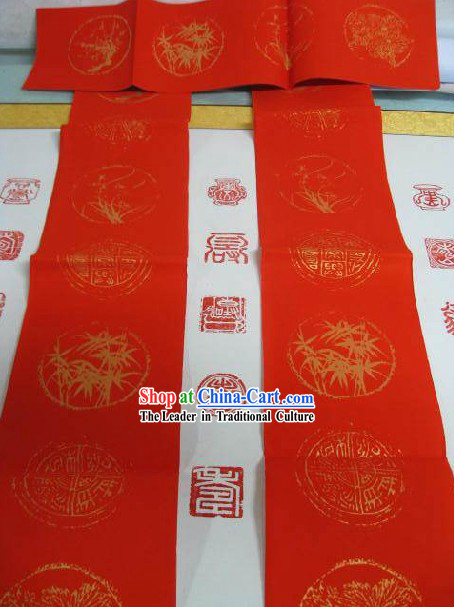 Traditional Chinese Couplets Red Color Paper