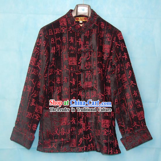 Chinese Classical Mandarin Blouse for Men