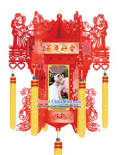 Custom Your Wedding Photo on Palace Lantern
