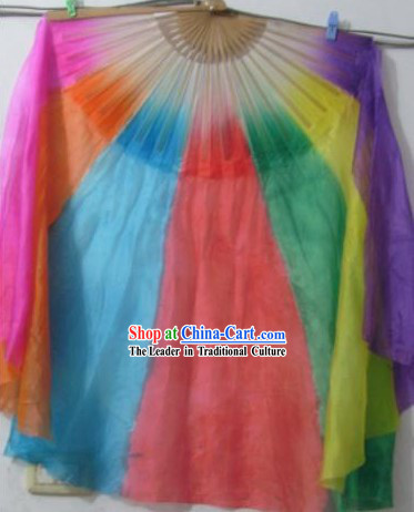 Chinese Rainbow Silk Dance Fan