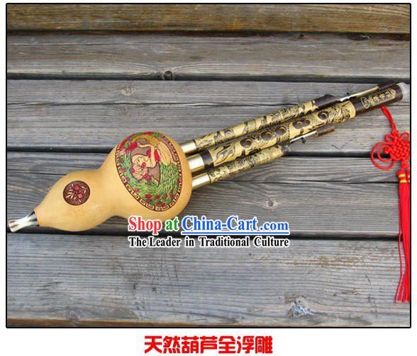 Top Chinese Hulusi Cucurbit Flute Music Instrument