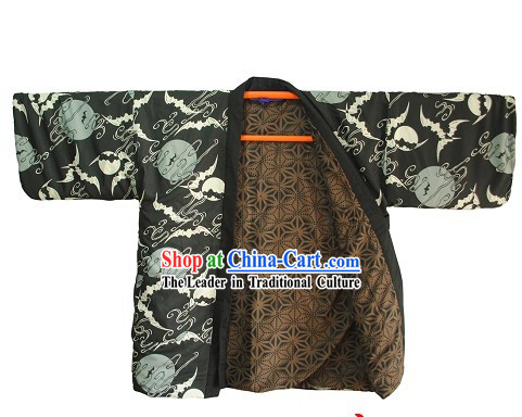 Japanese Thermal Spring Cotton-padded Jacket for Men