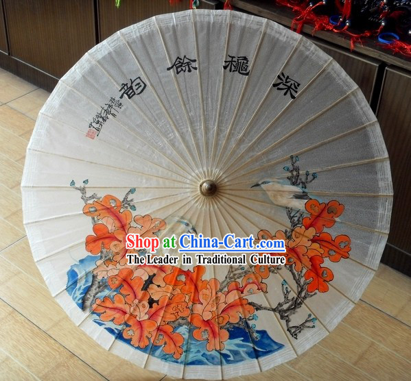 Chinese Traditional Painting Umbrella