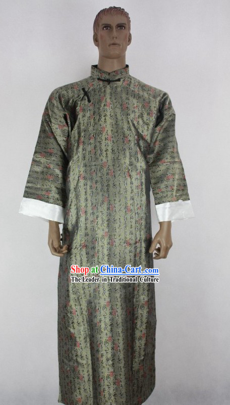 Chinese Classical Martial Arts Master Uniform