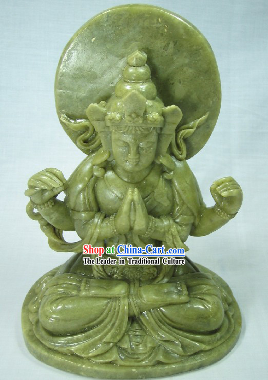 Supreme Buddha Jade Sculpture Collectible