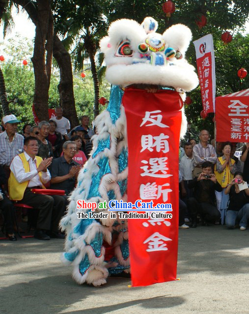 Competition and Parade White Fur Blue Sequins Lion Dance Costumes Complete Set