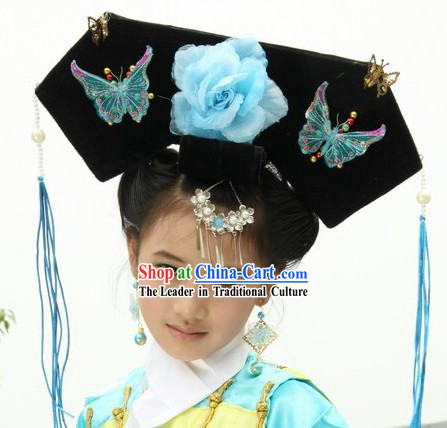 Qing Dynasty Princess Hat