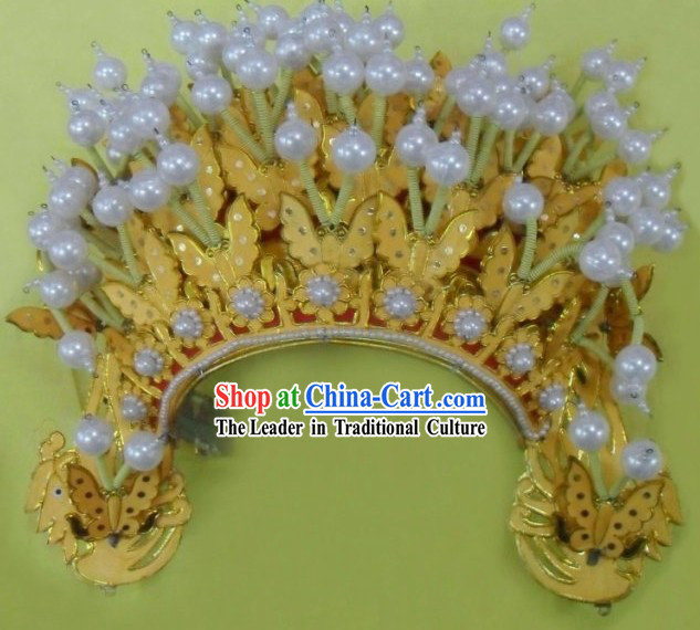Yellow Chinese Wedding Phoenix Coronet for Brides