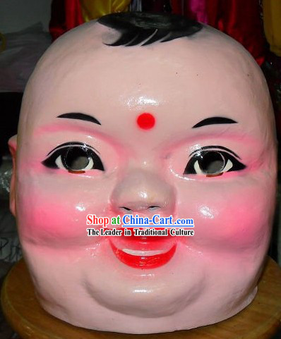 Chinese New Year Celebration Laughing Boy Mask