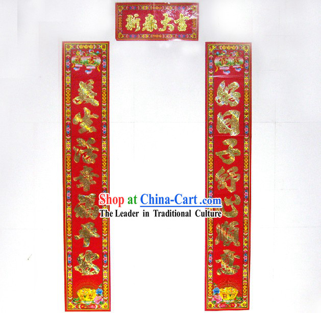 Chinese New Year Scrolls Decoration Set