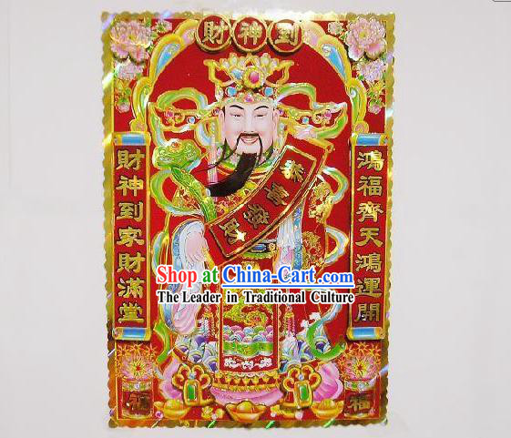 Chinese New Year Money God Decoration Set