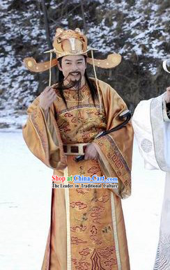 Chinese God of Happiness Fu Xing Costumes Complete Set