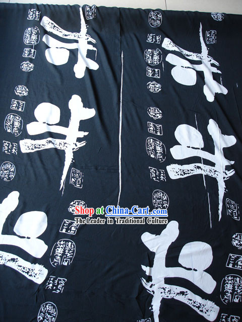 Traditional Chinese Characters Silk Fabric