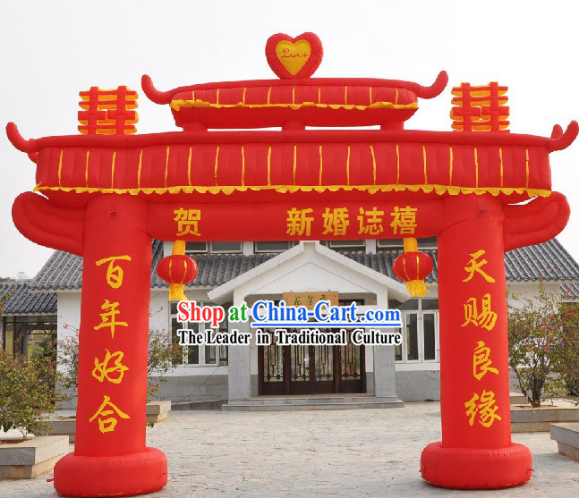 Traditional Chinese Wedding Inflatable Memorial Arch