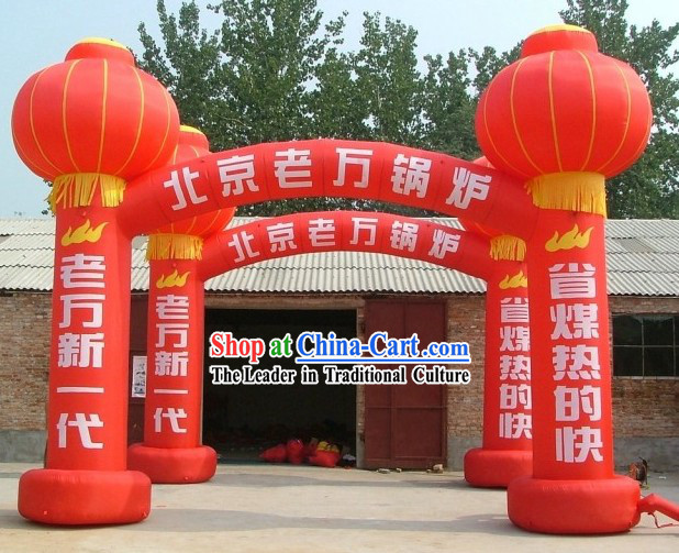 Chinese Classic Red Inflatable Arches